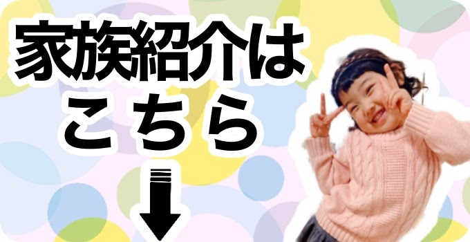 画像に alt 属性が指定されていません。ファイル名: ijuukeikaku-jyosyou-bangai-2-001.jpg